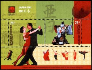 Argentina: Mi Bl.  76 Nippon - 2001 - Costumes,  Dances (2001) S/sheet photo