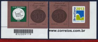 11 - 37 Brazil 2011 Centenary Phil.  Society,  Philately,  Stamp On Stamp,  With Vignettes photo
