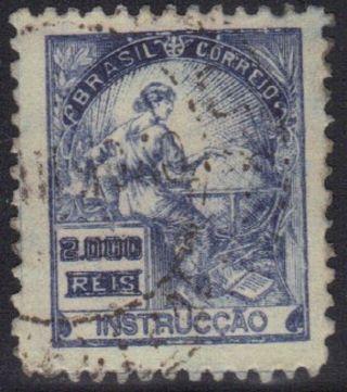 Brazil Stamp Scott 233 Stamp See Photo photo