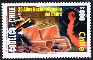 Chile 2001 Stamp 2053 Mining Copper photo