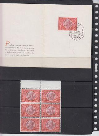 Argentina Postal History From 1948 - 51 photo