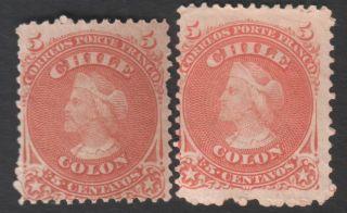 Chile (2) 1867,  5 Cents,  Perf.  12,  Unwmk,  Yvert 13,  Scott 17