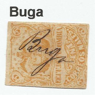 Colombia.  1870.  5c Orange.  Sg: 62.  Fine