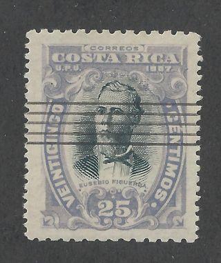 Costa Rica 65a photo