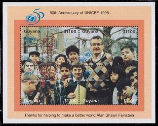 Guyana 1996 Unicef 50th Anniv.  Souvenir Sheet $1100.  Sc 3027 Error Rare (52a) photo