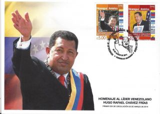 Nicaragua Upaep President Hugo Chavez / Venezuela Fdc 2014 photo
