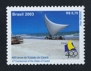 Brazil 2887 Ceara State,  Boat photo