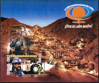 Chile 2000 Stamp Ss 82 Cooper Mining photo