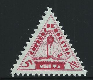 Bolivia Scott J7,  Single 1938 Fvf Mh photo
