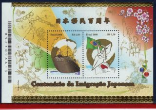 8 - 20 Brazil 2008 - Centenary Of Japanese Immigration,  History,  Flags,  Maps photo
