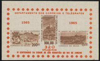 Brazil 985a 4th Centenary Of Rio De Janeiro,  Architecture photo
