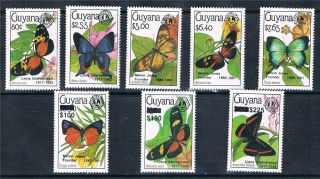 Guyana 1991 Butterflies/lions Int Sg 3158/65 photo