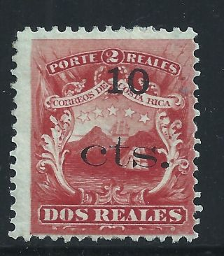 Costa Rica Scott 14,  Single 1882 Fvf Mh photo