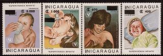 Nicaragua Childrens Welfare Campaign Sc 1674a - 1674d Surcharged 1987 photo