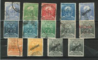 Peru.  (1896 - 1900).  Sc 141 - 149.  National Figures. . photo