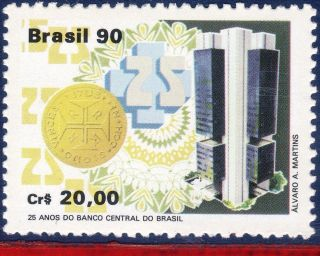 2241 Brazil 1990 - Central Bank,  25th Anniv. ,  Coin,  Mi 2350, photo