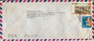 1961? Venezuela Airmail Cover Caracas To Philadelphia Pa.  U.  S.  A. photo