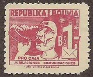 Bolivia Scott Ra20,  Postman Blowing Horn,  Postal Tax Stamp, ,  Fg,  Nh 1955 photo
