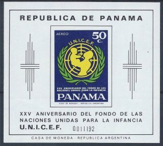 Panama 1972 Sg Ms1022 25th Anniv (1971) Of Unicef A 013 photo