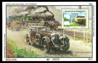 Bolivia 1988 Trains Cars Railways Blue Train M/sheet photo
