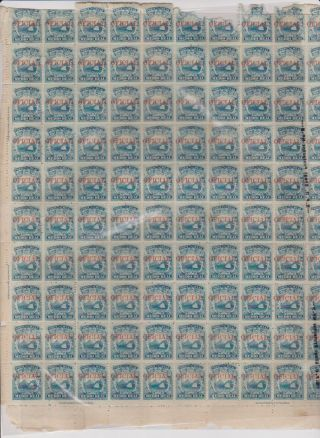 1863 Costa Rica 1 Sheet Of 100 With Official Overprint In Red Damage @ Top photo