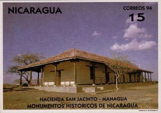 Nicaragua Historic Landmarks Sc 2086 Inperf 1995 photo