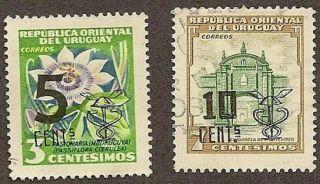 Uruguay Scott S 637 - 638,  Passion Flower,  Montevideo Fortress, ,  1958 - 1959 photo