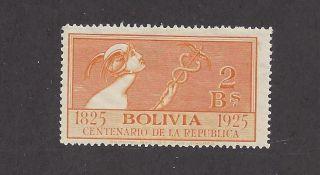 Bolivia 158 Mh photo
