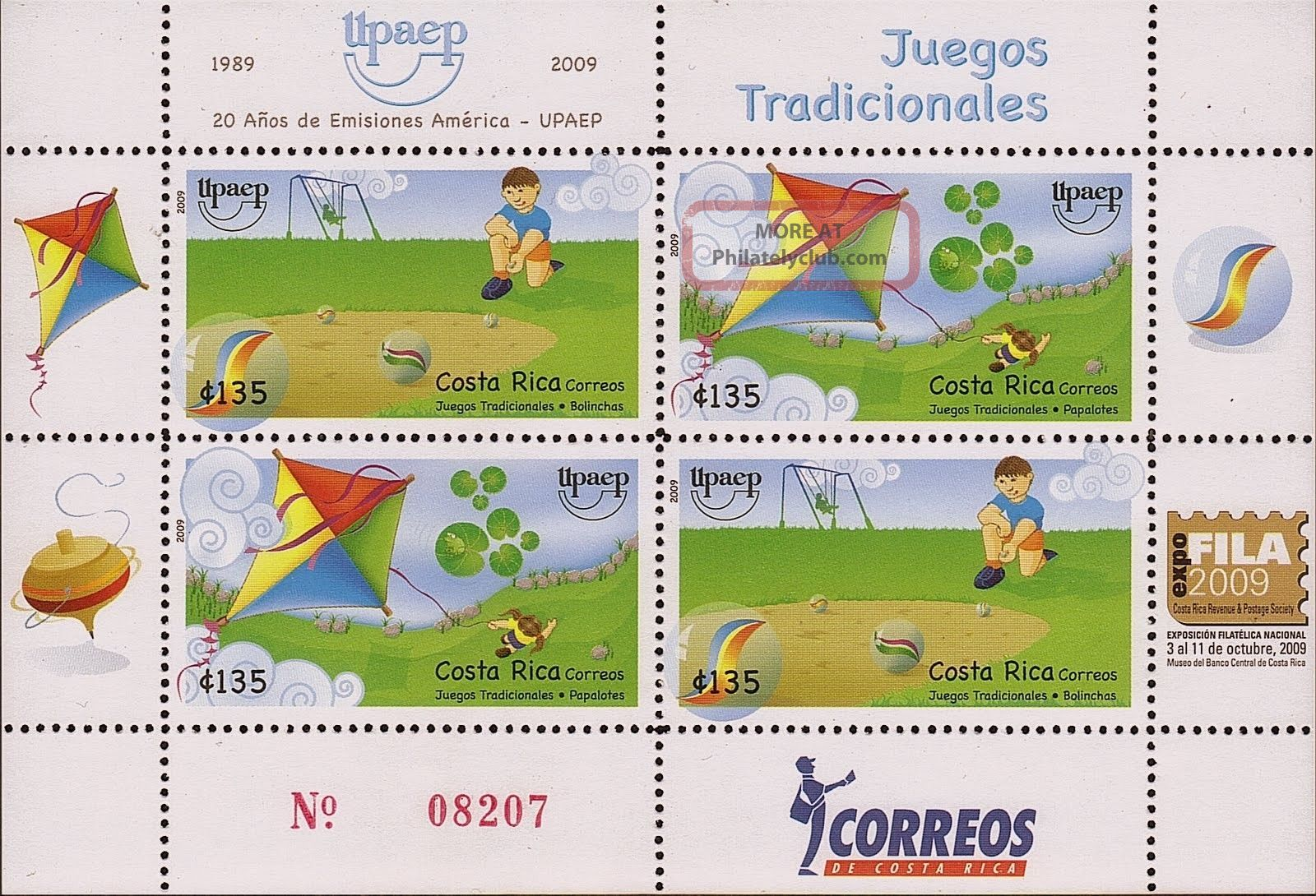 Costa Rica Upaep America Issue,  Traditional Games Sc 631 2009 Latin America photo