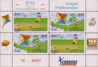 Costa Rica Upaep America Issue,  Traditional Games Sc 631 2009 photo