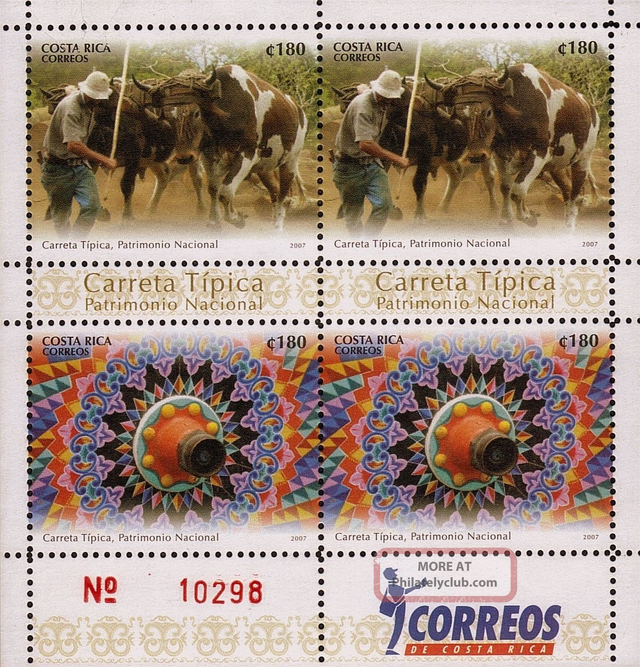 Costa Rica Ox Cart Heritage Sc 613 2007 Latin America photo