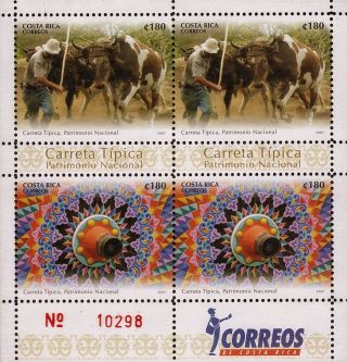 Costa Rica Ox Cart Heritage Sc 613 2007 photo