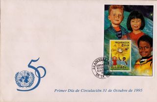 Nicaragua United Nations 50th Anniversary Sc 2115 Fdc 1995 photo