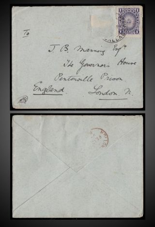 1899 Peru Cover Sent To London - Great Britain - Unfortunately One Stamp Missing photo