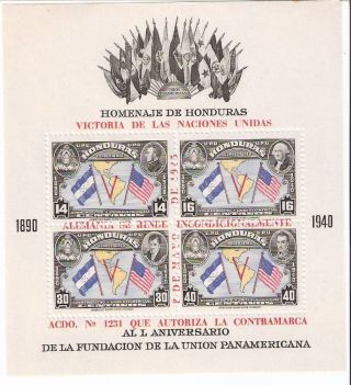 Honduras 1945 Pan American Union Ovrprt Allied Victory S/s (sc C153) photo