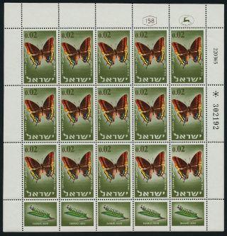 Israel 304 Sheet Butterflies photo