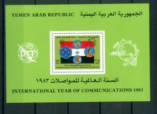 Yemen 1983 World Communication Year Mi No 1792 Bloc No 234 photo
