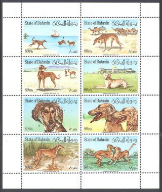 Bahrain 1977 Dogs S/s Sc 256 Nh photo