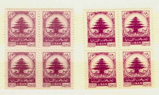 Lebanon Liban 1949 Cedars 2p50 Blk Of 4 Two Different Colors And Paper Rare photo