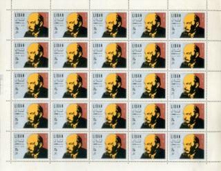 Lebanon Liban 1971 Lenin Of Russia 2 Sheet Of 25 photo