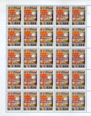 Lebanon Liban 1971 Campaign Against Tuberculosis 2 Sheet Of 25 photo