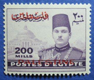 1948 Egyptian Palestine 200m Scott N19 Michel 19 Cs07792 photo