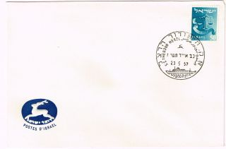 Israel 1957 2 Envelopes With Special Cancelation From Ships Of The Past Rare photo