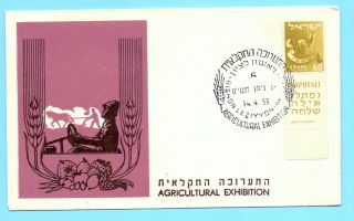 Israel 1959 Scott 110 Long Tab Illustrated Event Cover Agricultural Exhibition photo