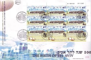 A Fdc Of Decorate Sheet Of Land Lottery,  1909.  The Birth Of Tel - Aviv A Centennial photo