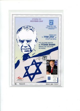 So.  Lf.  Yitzhak Shamir - Seventh Prime Minister Of Israel - 19i5 - 2012 Con.  &determine photo