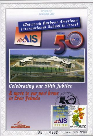 Pre.  Alb.  Sou.  Lf.  50th.  Jubilee&new Home In Even Yehuda,  W.  Barbour A.  I.  School Israel photo