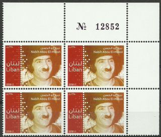 Bargain Liban Lebanon 2011 Akhwat Shanay Actor Comedian - Plate Bloc photo
