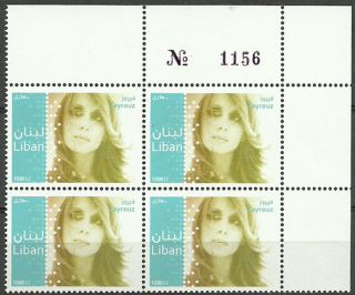 Bargain Liban Lebanon 2011 Fayrouz Singer Actress - Plate Bloc photo