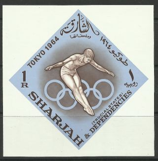 Sharjah.  1964.  Olympic Games,  Tokyo Miniature Sheet.  Sg: Ms 65a. . photo